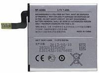 Аккумулятор, батарея Nokia BP-4GWA 2000mAh АКБ NOKIA Lumia 720