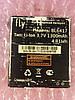 Fly IQ239+ BL6417 аккумулятор ОРИГИНАЛ Б/У