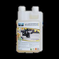 Soft Dez-1 Моющее средство для дезинфекции 1.2л