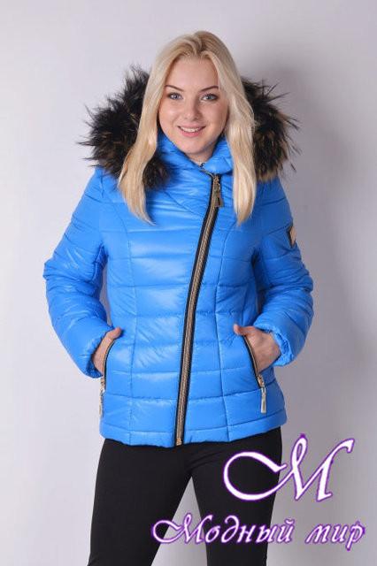 Женская голубая зимняя короткая куртка (р. 42-56) арт. Наоми