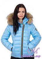 Женская молодежная зимняя куртка (р. 42-56) арт. Наоми