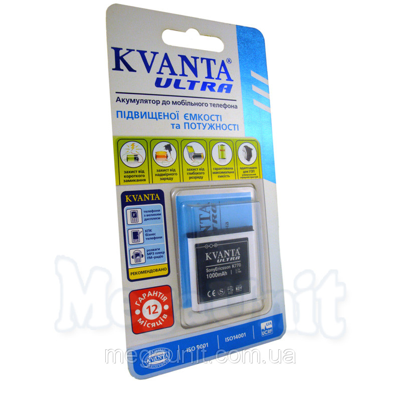 Усиленный аккумулятор KVANTA. Sony-Ericsson BST-38 (K770) 1000мАч
