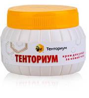 Крем Тенториум (100мл.), обеспечивает легкий согревающий эффект, стимулирует кровообращение и обмен веществ.