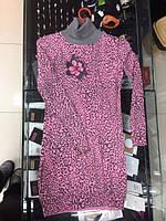 Туника розовая от Miss Blumarine