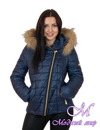 Женская молодежная зимняя куртка на молнии (р. 42-56) арт. Наоми, фото 2