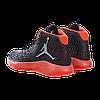 Баскетбольные кроссовки Nike Air Jordan Ultra Fly