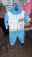 Теплый костюм с ушками на молнии  для малыша в расцветке