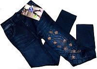 Лосины термо со стразами под джинс на махре Алия №1