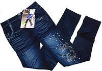 Лосины термо со стразами под джинс на махре Алия №3