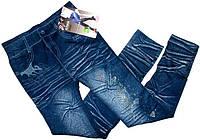 Лосины термо со стразами под джинс на махре Алия №5