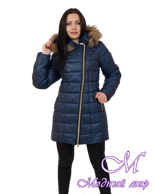 Удлиненная женская зимняя куртка батал (р. 42-56) арт. Наоми удлиненная