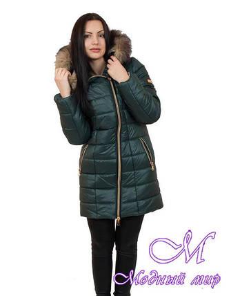 Женская удлиненная зимняя куртка большого размера (р. 42-56) арт. Наоми удлиненная, фото 2