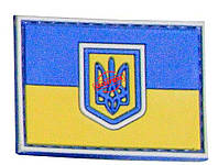 Шеврон ПВХ Флаг Украины с тризубом малый 5 на 3 (Желто-синий, черно-красный, зелено-черный)