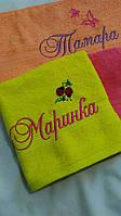 """Именное полотенце """"Маринка"""" (50*90 для рук и лица)"""