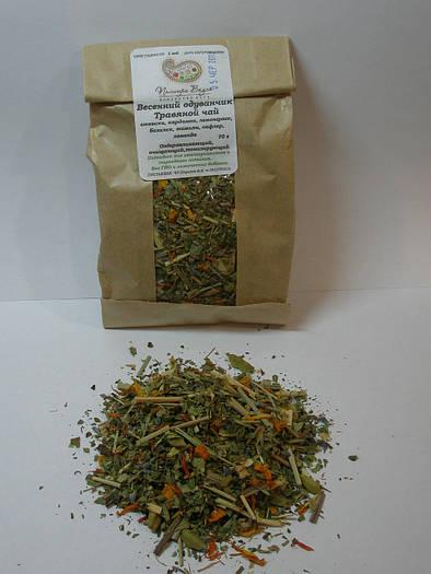 Весенний одуванчик Чай травяной 70 г