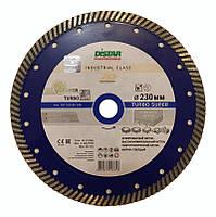 Алмазный диск Distar 230 Turbo Super