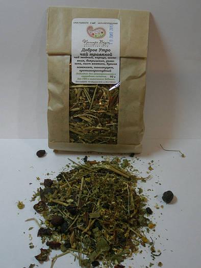 Доброе утро Чай травяной 70 г