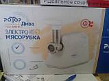 М'ясорубка електрична+соковижималка Ротор Діва ЭМШ 35/300 1500Вт, фото 2