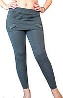 Лосины-юбка женские стильные, лосины с мини-юбкой. Цвет на фото, размеры разные в упаковке. Оптом только.
