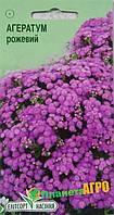 """Семена цветов Агератум розовый, однолетнее 0,1 г, """"Елітсортнасіння"""",  Украина"""