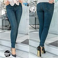 Женские коттоновые джинсы с высокой посадкой. Модель 12672.