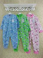 Человечки для новорожденных в Украине.Человечек-слип на байке. Цвета и модели как на фото. Рост_86_92,98 см.