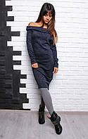 Теплое темно-синее платье из ангоры меланж со спущенными плечами