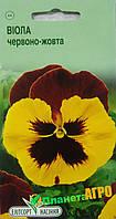 "Семена цветов Анютины глазки (Виола) красно-желтая, 0,05 г, ""Елітсортнасіння"", Украина"