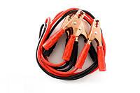Пусковые провода 200А 2,5 м Elegant Plus 103 225 до -40C (прикурка)