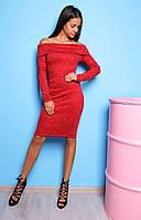 Теплое красное платье из ангоры меланж со спущенными плечами