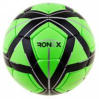 Мяч футбольный Cordly Green Ronex