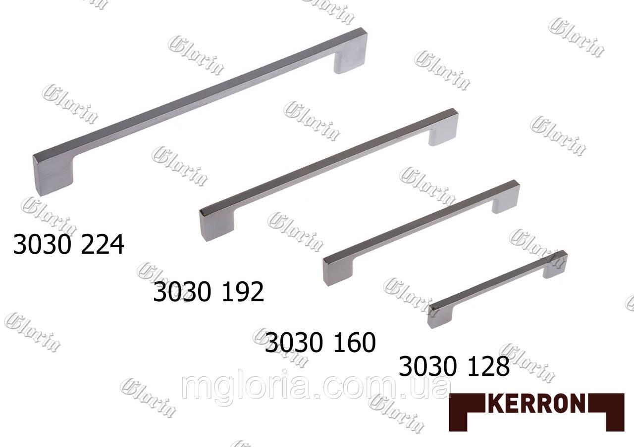 Ручки мебельные Kerron R 3030 SC