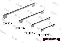 Ручки мебельные Kerron R 3030 SC, фото 1