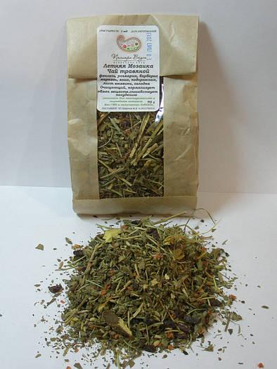 Летняя мозаика Чай травяной 70 г