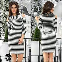 Женское платье в полоску с открытыми плечами и рукавом три четверти. Модель 12673.