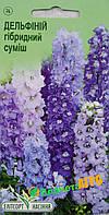 """Семена цветов Дельфиниум гибридый, смесь, 0.1 г, """"Елітсортнасіння"""", Украина"""