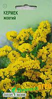 """Семена цветов Кермек желтый, 0,1 г, """"Елітсортнасіння"""",  Украина"""