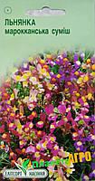 """Семена цветов Льнянка марокканская, смесь, 0.1 г, """"Елітсортнасіння"""", Украина"""