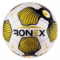 Мяч футбольный  Cordly Snake Ronex №5 Gold (RX-UHL-ST7SNG)