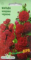 """Семена цветов Мальва красная, 10 шт, """"Елітсортнасіння"""",  Украина"""
