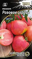 Томат 'Розовое сердце' 0,1г
