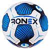 Мяч футбольный 5 размер тренировочный для игры Cordly Snake Ronex полиуретан синий (СМИ RX-UHL-ST7SNG)