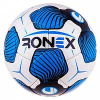 Мяч футбольный Cordly Snake Ronex №5 (RX-UHL-ST7SNS)