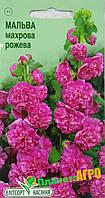 """Семена цветов Мальва розовая, 10 шт, """"Елітсортнасіння"""", Украина"""