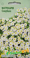 """Семена цветов Матрикария """"Сноуболл"""", 0.1 г, """"Елітсортнасіння"""", Украина"""