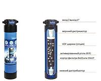 Угольный фильтр с ручным клапаном FS822 Hand (Альтернатива ВВ20 с угольным картриджем)