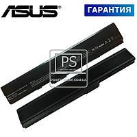 Аккумулятор батарея для ноутбука ASUS K42JV, K42JY, K42JZ, K42N, K52, K52D, K52DE, K52DR