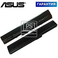 Аккумулятор батарея для ноутбука ASUS X5MJG, X5MJL, X5MJN, X5MJQ, X5MSM, X5MSN, X5MSV