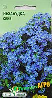 "Семена цветов Незабудка синяя, 0,1 г, ""Елітсортнасіння"",  Украина"