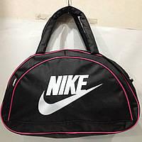 Спортивная сумка для фитнеса nike  оптом